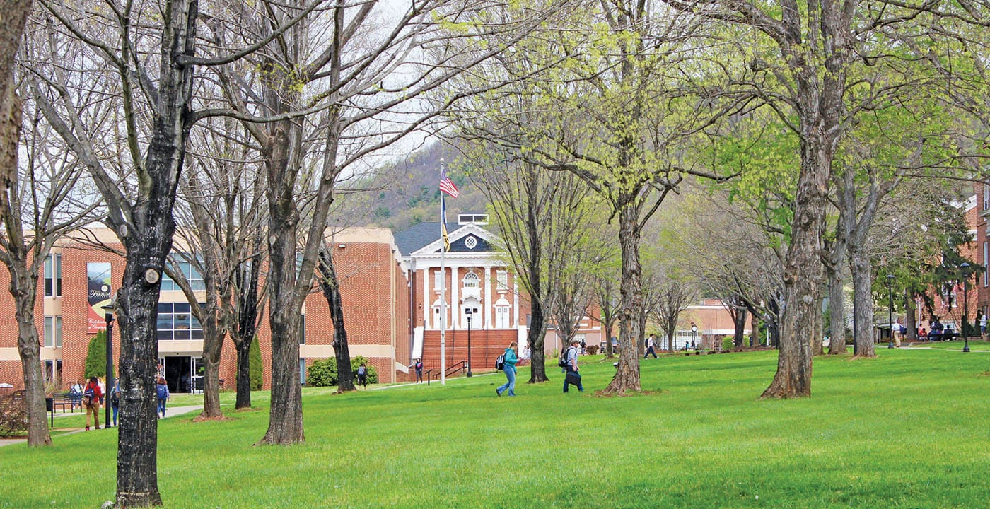 Early spring campus at Ferrum College